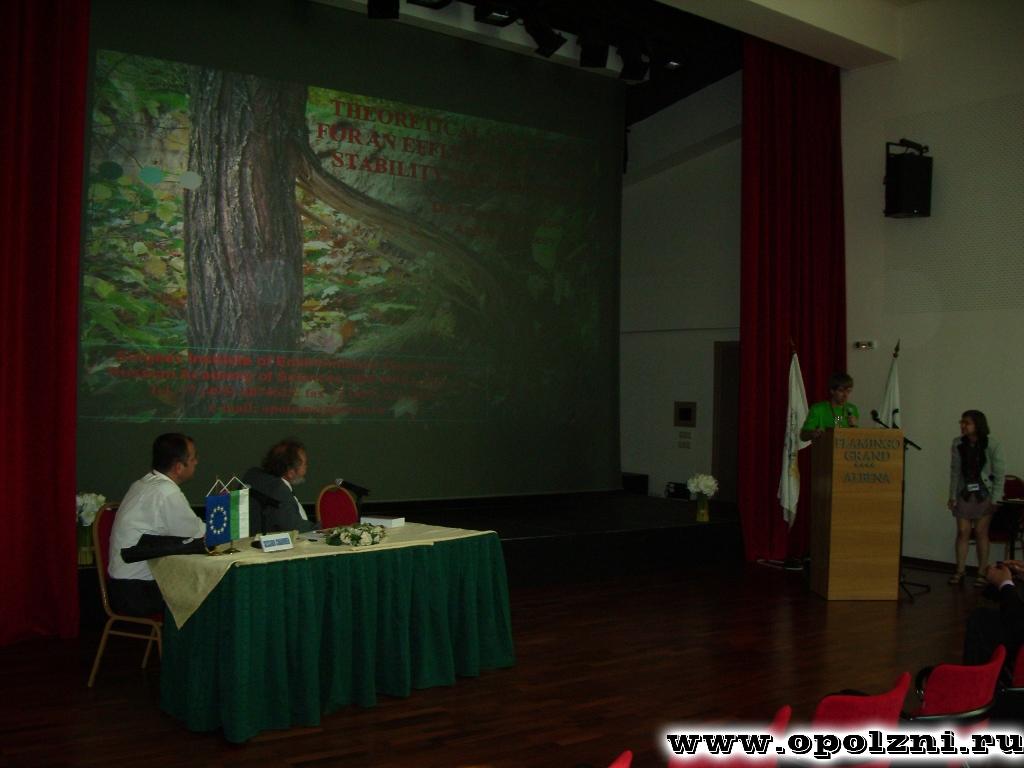 Участие в международных конференциях по оползням