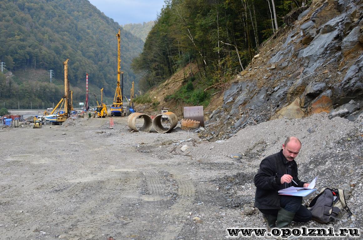 Обследование оползневых склонов в долине р. Мзымта