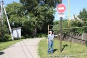 Оползневой склон в поселке Зименки (Н.Новгород). Осторожно - оползень!)