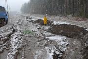 Опасные геологические процессы (эрозия) на трассе нефтепровода