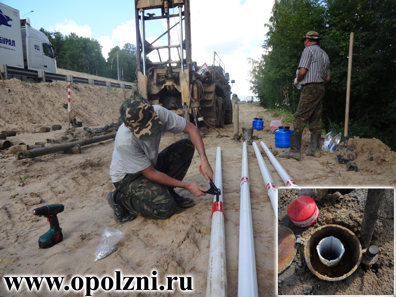 оборудование наблюдательных скважин на оползневом склоне