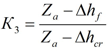 ф2 расчеты устойчивости оползня