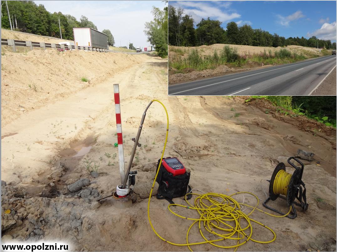 исследование оползней на склонах и автодорогах
